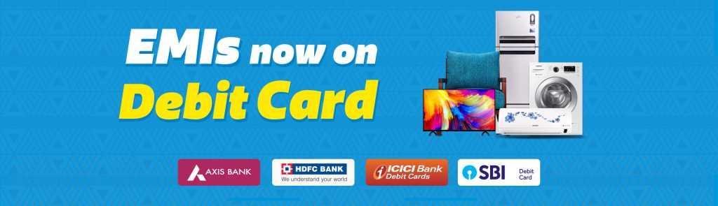 EMI on Debit Card by Flipkart