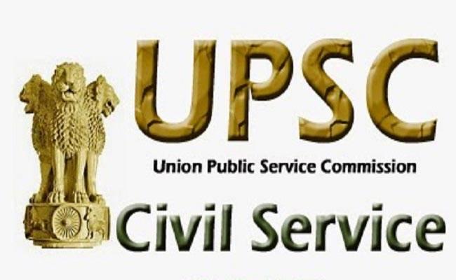 UPSC Delhi