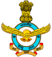 Logo Indian Air Force