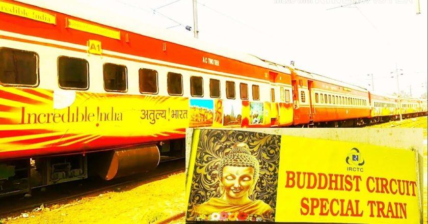 Buddha Circuit Train Popular in India