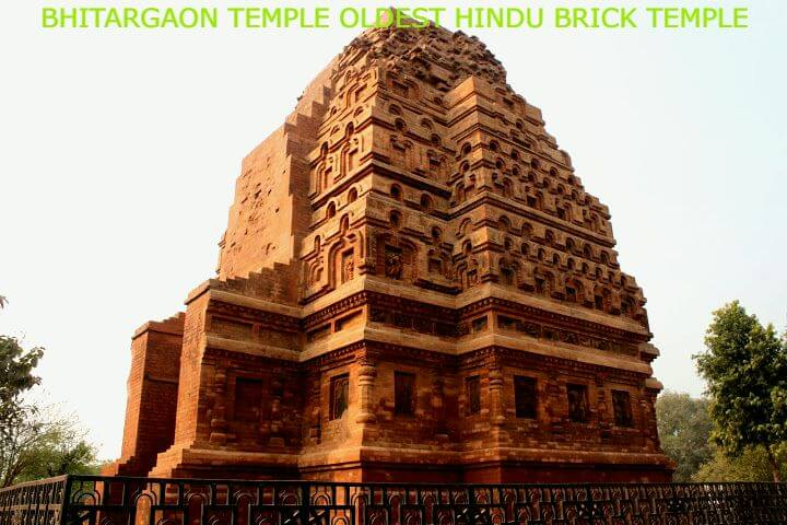 Bhitargaon Temple Oldest Hindu Temple in India