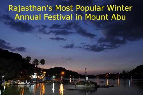 Nakki_Lake-Mount Abu Rajasthan