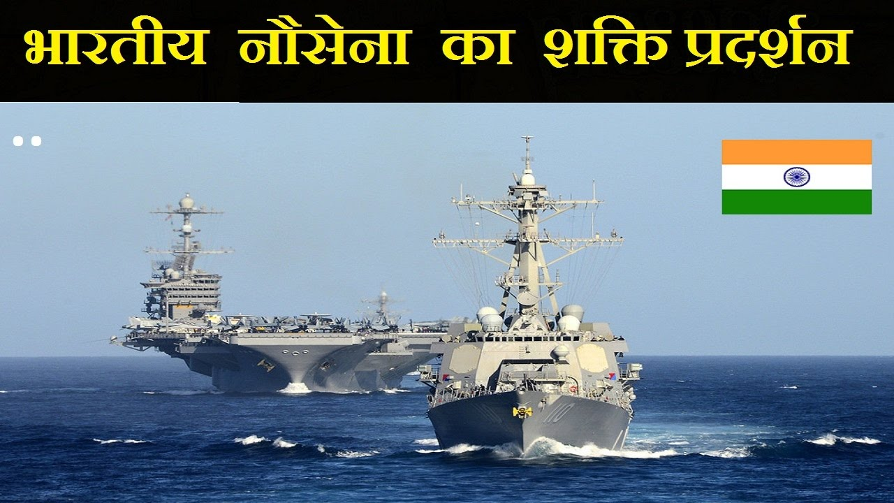 Indian Navy Day Celebration