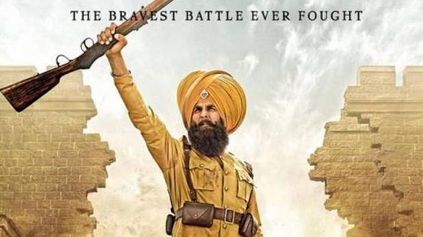 Battle of Saragrahi History's Greatest Last stand