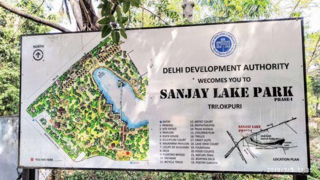 Sanjay Lake Delhi