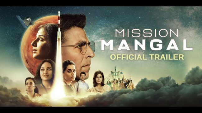 Mission Mangal 5th Most popular movie in India in 2019