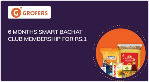 Get Grofers Smart Bachat Club Membership only at Rs.1 on purchase of Times Prime Membership - Popular in India