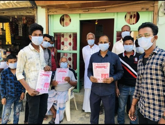 Distributed Masks for Free @ RNS Coaching Center Gorakhpur