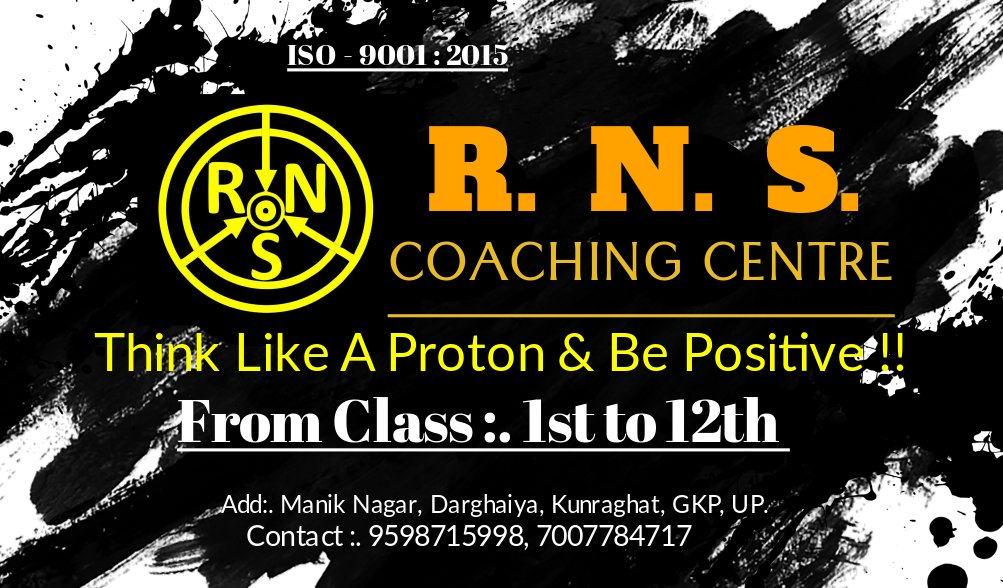 RNS COACHING CENTER GORAKHPUR