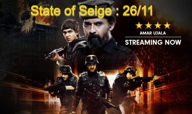 State of Seige : 26/11 Watch on Zee5 over the top service .Must Watch Top Trending Movies and web series on Zee5