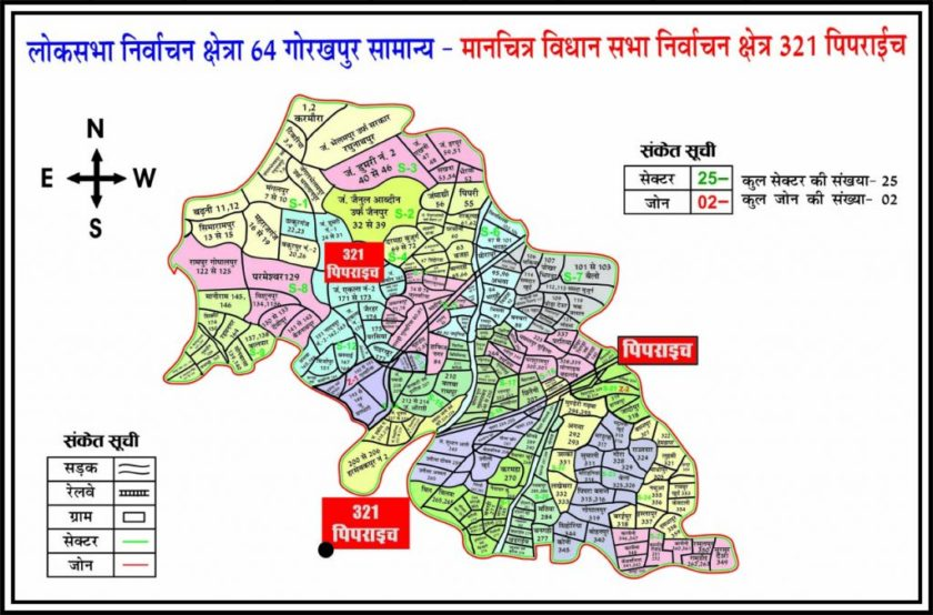 Gorakhpur District at A Glance, Gorakhpur news, gorakhpur famous for,