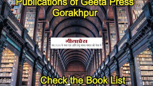 publications of geeta Press Gorakhpur - find the book list