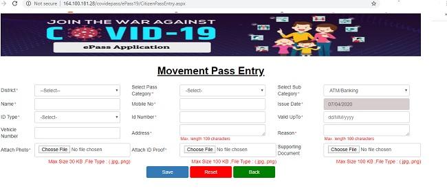 Epass movement form online application