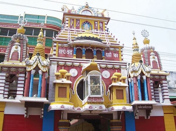 Geeta Press - Gorakhpur places to visit in Gorakhpur popularinIndia