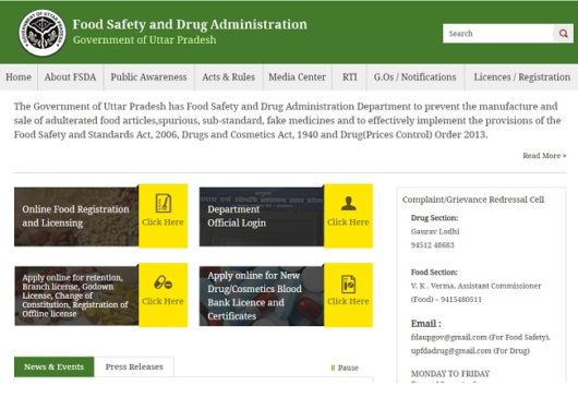 Official Website  of Uttar Pradesh Food Safety and Drug Administration