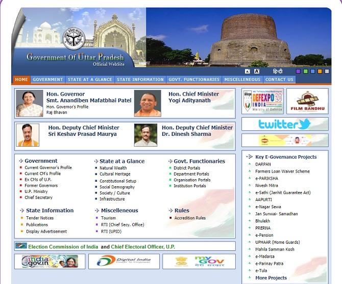 Official Websites of government of uttar pradesh