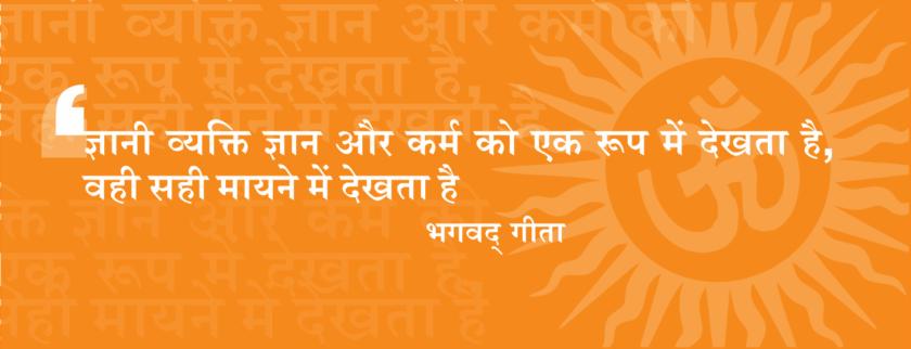 sanskrit geeta bhagavad gita in english shrimad bhagavad gita bhagwat geeta path gita press books list mad bhagwat geeta
