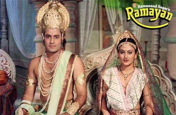 Ramayan Old TV serial Poster retelecated on DD National