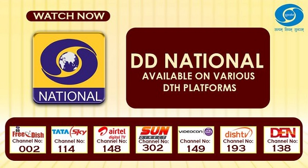 DD National Channels Number on DTH platforms
