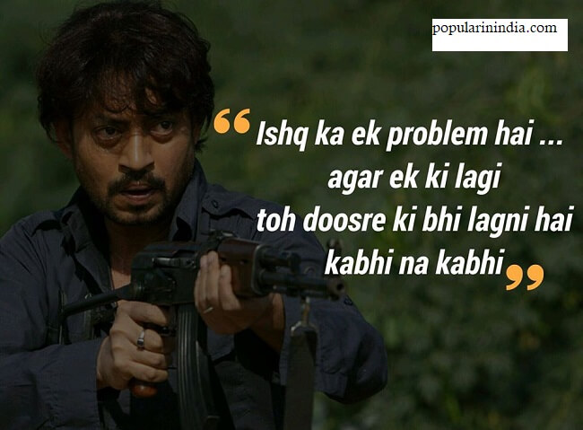 Twelfth most powerful dialogue by Bollywood actor Irrfan Khan