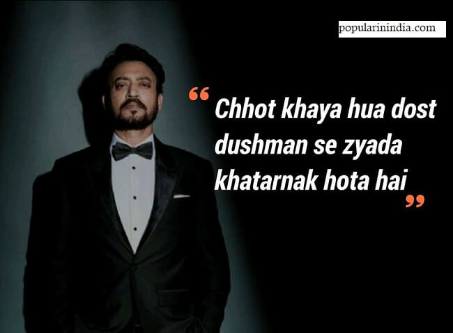 Fourth most powerful dialogue by Bollywood actor Irrfan Khan