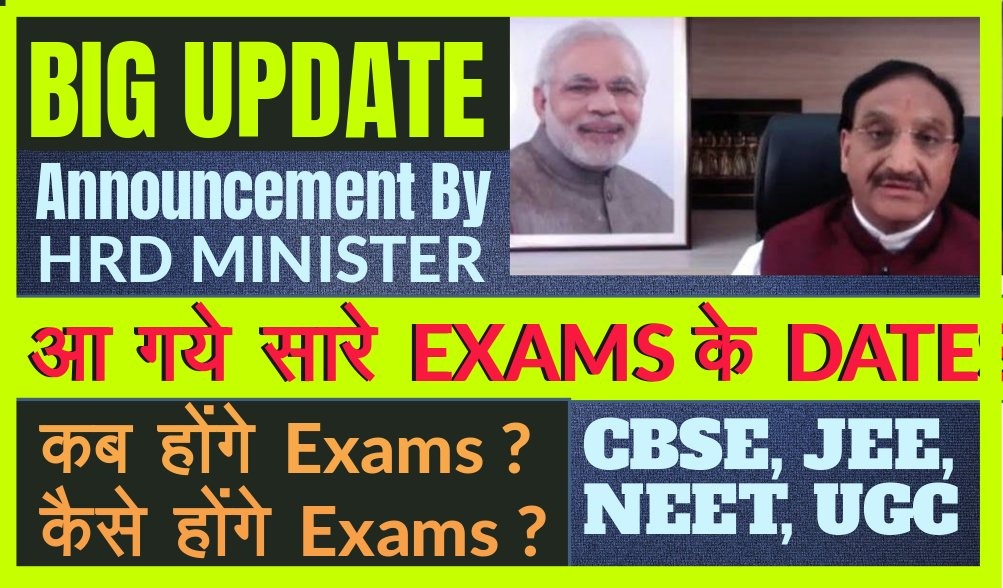 Big Update Latest Announcement by HRD Minister of India over the board exam neet and iit entrance exam popular in India