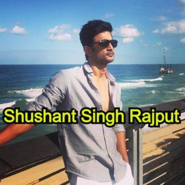 Shushant Singh Rajput Bollywood Superstar