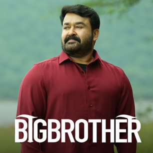 Big Brother Unlimited Movies and TV shows on Amazon Prime Video PopularinIndia