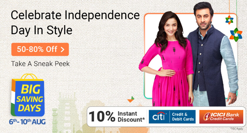 Fashion-offers-and-discounts-flipkart-big-saving-day-sales-offers-and-discount-for-men-popular-in-india