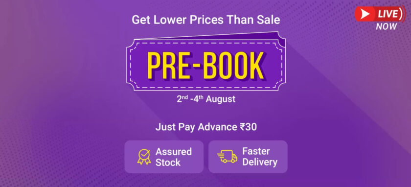 Pre-book-your-item-for-discounts-offers-on-flipkart-big-day-sale-popular-in-india