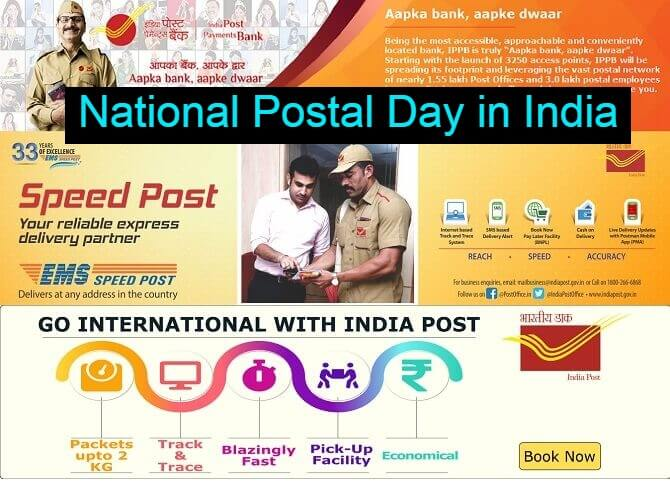 National Postal Day of India Its cause and Importance of Indian Post Office in Life