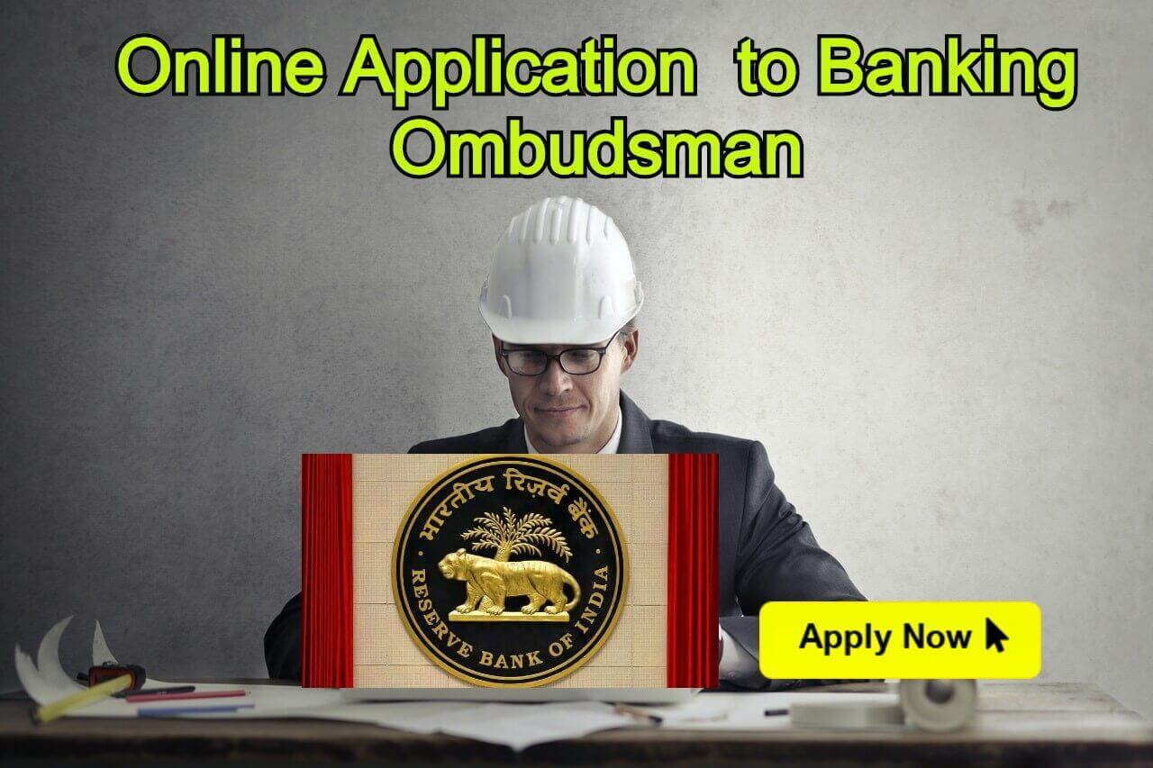 Online Application for Complain to Banking Ombudsman