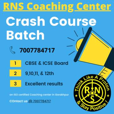 RNS Coaching Center Gorakhpur