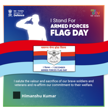 Generate Your Personalised Flag Day Card on Indian Armed Forces Flag Day 2020