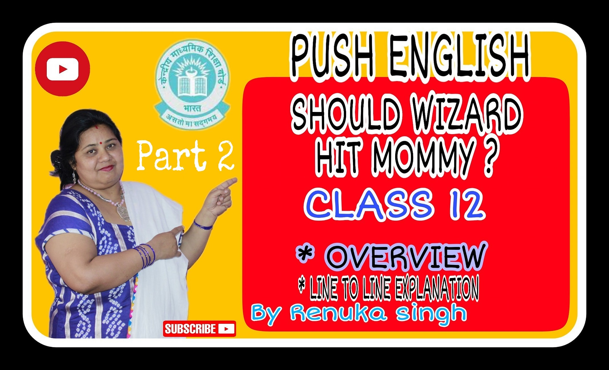 Boost Your CBSE Class 12th Board Exam marks in English Core A