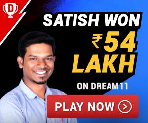 Dream 11 Make Your Cricket Team