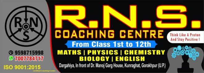 RNS Coaching Center, Gorakhpur