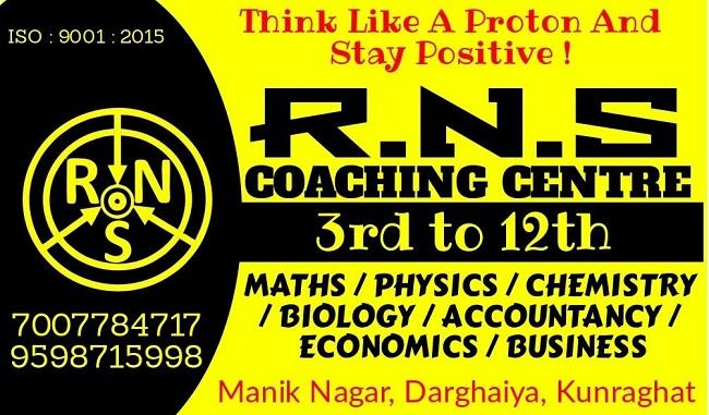 Best Coaching center in Gorakhpur RNS Coaching Center ISO Certified